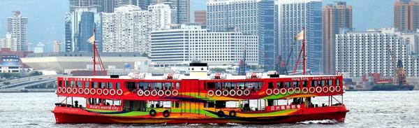 香港 ビクトリア湾とスターフェリー