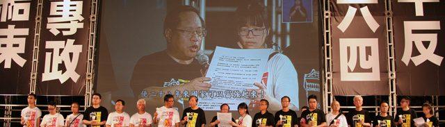 6.4集会の参加者数は2009年以降で最低となった(写真:『香港ポスト』)