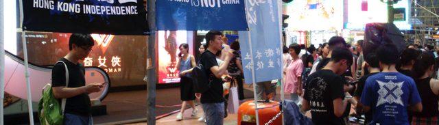 繁華街で「香港独立」の宣伝活動を行う独立派の若者たち(写真『香港ポスト』)