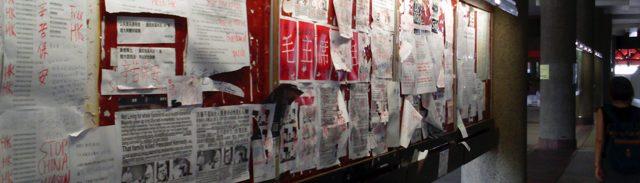 各大学には「民主壁」と称する学生による掲示板が設置されている(写真:『香港ポスト』)