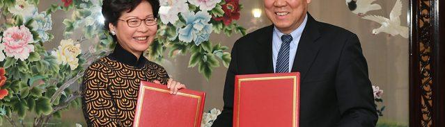 中央と「一帯一路」の協力措置に調印した林鄭長官(写真:政府新聞処)