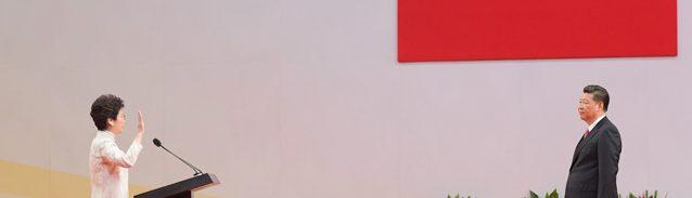3月26日、第5期行政長官選挙で林鄭月娥氏が当選。7月1日、第5期特区政府が発足した(写真:政府新聞処)